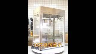 미국식 가정용 업소용 간식 메이커 팝콘 기계