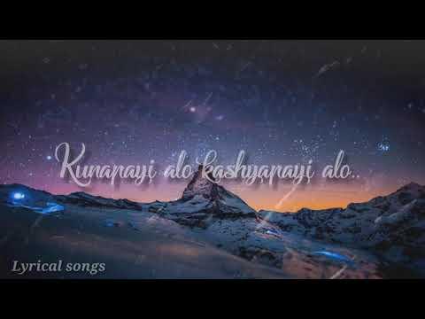 Jai Jai Ram Krishna Hari | Ek tara | Marathi movie song|