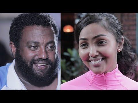 ዳገቱ ላይ ሙሉ ፊልም Dagetu Lay full Ethiopian movie 2020