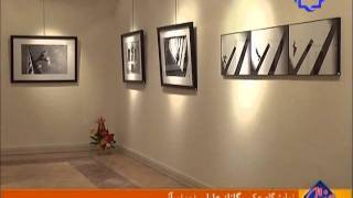 Скачать Golnaz Olya 39 S First Exhibition In Iranian Art Centre Tehran IRAN 2011