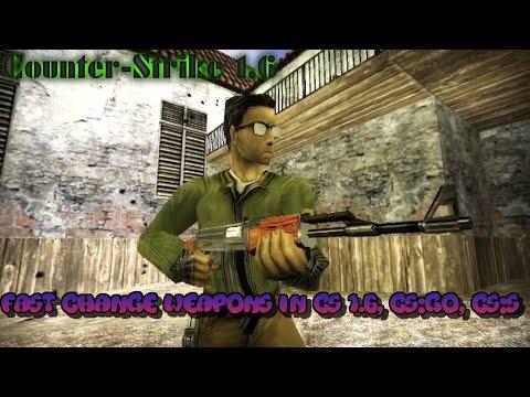 Как сделать быструю смену оружия, левую руку и статичный прицел в CS 1.6, CS:S, CS:GO. Урок #2