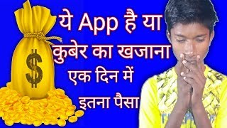 best apps to make money fast/paise kamane ke tips in hindi/Technical Support Amit