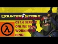 How to create counter strike 1.6 server in hindi 100% working