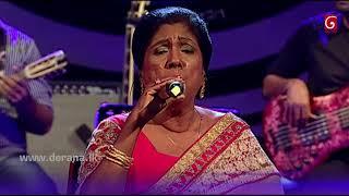 Sudu Asupita | Indrani Perera @ Derana Singhagiri Studio ( 26-01-2018 ) Thumbnail