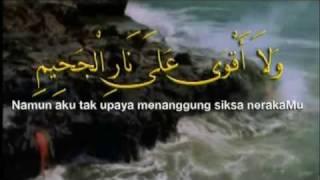 Ilahilastulil Firdaus - Ustaz Asri Ibrahim