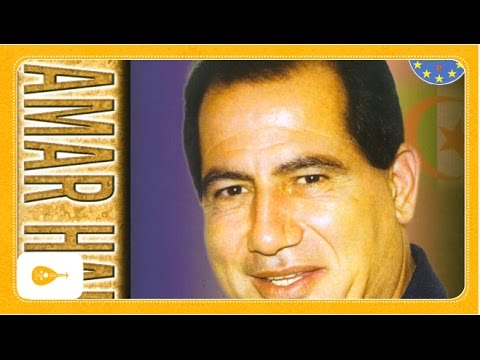 Amar Hafsouni - An'hawas fel beldane