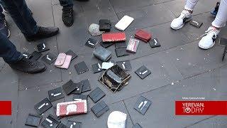 Ակցիայի մասնակիցները դատարկ դրամապանակներ նետեցին կառավարության մուտքի մոտ