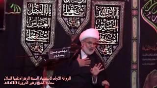 الشيخ زهير الدرورة - ظاهرة قرأة الدعاء قبل إنتهاء الإمام من الصلاة