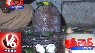 Srisailam Siva Lingam Dissolving - Teenmaar News