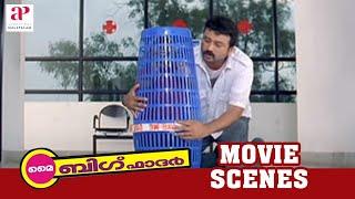 My Big Father Movie | Full Comedy Scenes | Part 2 | Jayaram | Guinness Pakru | Salim Kumar