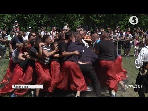 """""""Лава на лаву"""": Масовий бій козаків за давніми традиціями у Запоріжжі"""