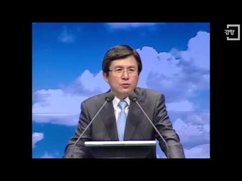 [경향신문] 황교안 법무부 장관 고검장 때 '교회 강연' 파문