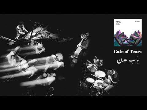 GATE OF TEARS | Tarek Yamani - باب عدن | طارق يمني