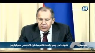 وزير الخارجية الروسي: لدى روسيا والمملكة الفرص لحلول الأزمات في سوريا واليمن