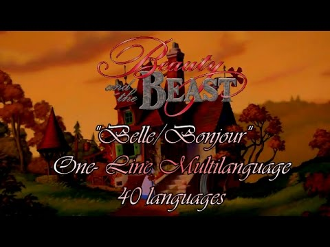 Belle beauty and the beast mp3 download