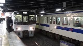 【モーター唸らせ発車!】鹿児島本線 811系 普通南福岡行き 小倉駅