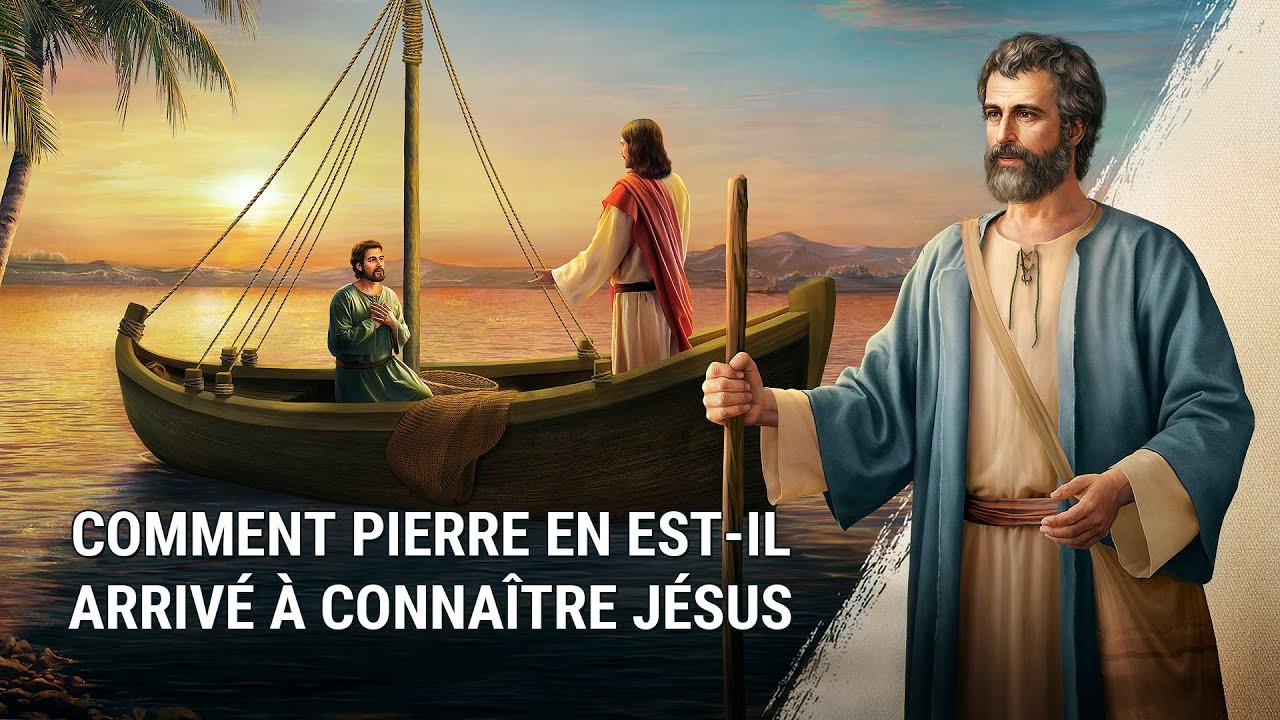 Jésus-Christ est Seigneur « Comment Pierre est-il arrivé à connaître Jésus »