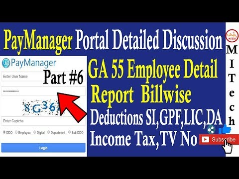 PayManager Portal  How to Download GA 55😎✍EmployeePayment Report - employee salary slip format pdf
