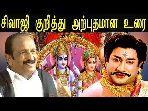 Tamil live News : Vaiko Speech On Sivaji & ramayanam - Viko Speech- latest news today