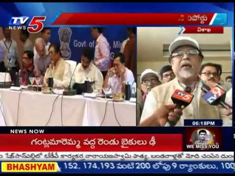 Parliamentary Committee Visits Vizag to Submit Report on Seashore Areas to Central : TV5 News