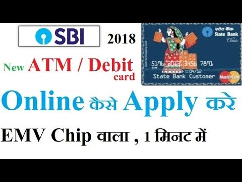 How to apply for a debit card online sbi