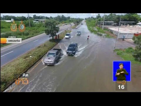 น้ำทะลักท่วมถนนมะลิวัลย์ปิดทางเข้าเมืองขอนแก่น