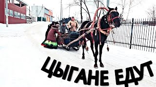 ЦЫГАНЕ ЕДУТ - Цыганский Ансамбль РАДА (премьера клипа, 2016)