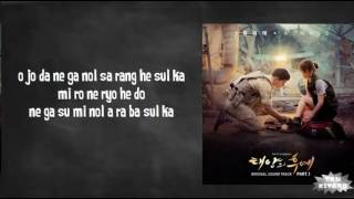 Yoonmirae   ALWAYS love you (lirik) OST Descendants Of The Sun