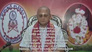 Nagendra Haraya Trilochanaya : Song / Bhajan / Keerthana : Sri Chalapathirao