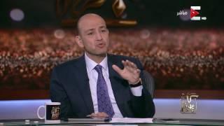 كل يوم - نبيل نعيم القيادى الجهادى السابق: لولا الدعم المالى الإخواني الحماسي ما كان إرهاب بسيناء