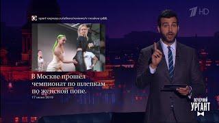 Об открытии Международной театральной олимпиады, интервью Ксении Собчак и Константина Богомолова.