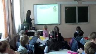 Урок математики_2 кл_треугольник.AVI