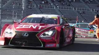 【SuperGT】2016 Rd.5 レース終了後の車両移動[バイノーラル録音