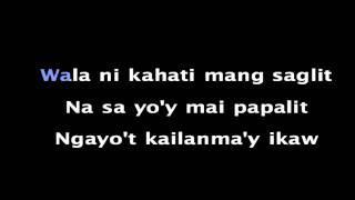 Ikaw...Karaoke