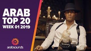 TOP 20 ARABIC SONGS (WEEK 01, 2019): Mohamed Ramadan, Cheb Bilal, Elissa & more!