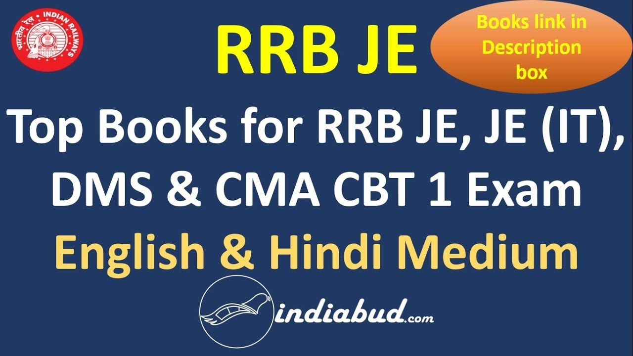 BEST BOOKS FOR RRB JE, JE (IT), DMS AND CMA CBT 1 EXAM   LINK IN THE  DESCRIPTION BOX