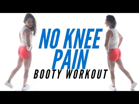 Bigger Glutes Workout For Bad Knees 2019 (NO SQUATS/LUNGES)