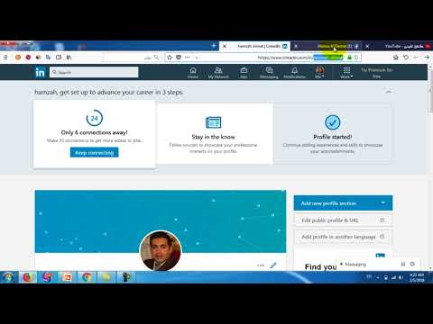 How To Add My Linkedin Profile To My Facebook Profile
