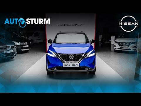 PRIMEUR: De Nieuwe Nissan Qashqai Op Nederlandse Bodem! | De Qashqai In Detail | Auto Sturm Showroom