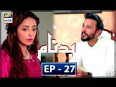 Badnaam - Episode 27 - 18th February 2018 - ARY Digital Drama