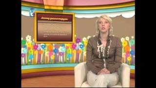"""Детство на """"пятёрку"""" Урок 5: Развитие речи."""