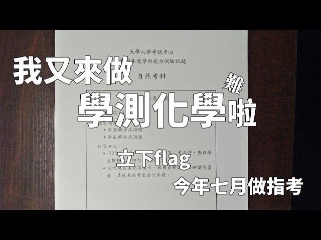 ????????????flag????????