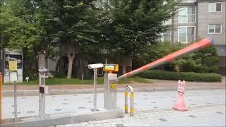 시큐리티앤맵(주)의 민군겸용차량출입차단기(주차차단기) …