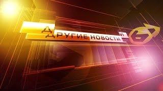 Другие новости. «Фактор-2» во Владимире