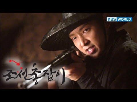 Gunman In Joseon | 조선총잡이 - EP 16 [SUB : KOR, ENG, CHN, MAL, VI, IND]