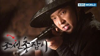 Video Gunman In Joseon | 조선총잡이 - EP 16 [SUB : KOR, ENG, CHN, MAL, VI, IND] download MP3, 3GP, MP4, WEBM, AVI, FLV April 2018