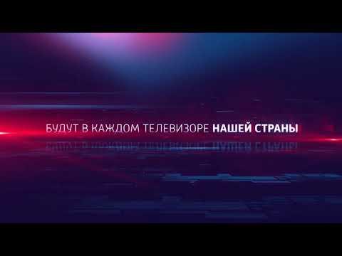 9  Ролик РТРС на ВГТРК