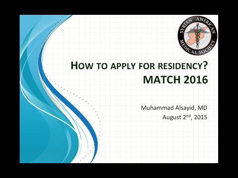 How To Apply For Residency? MATCH 2016
