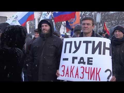 Смотреть Петербург: