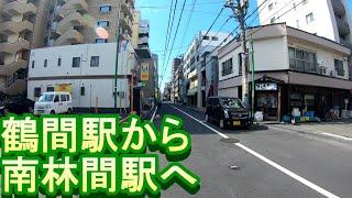 【駅から駅へ】鶴間駅から南林間駅へ From Tsuruma Station to Minamirinkan Station
